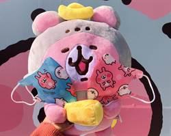 卡娜赫拉高雄迎情人節!加強公衛 粉紅兔兔口罩也吸睛