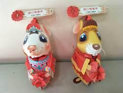 嘉義區監理所慶元宵 超萌「鼠新郎、鼠新娘」小提燈免費拿