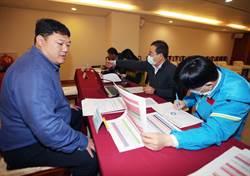 國民黨中常委改選 曹嘉豪奪頭香、蔣根煌受矚目