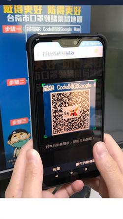 黃偉哲要求建立口罩領購地圖 方便台南民眾查詢