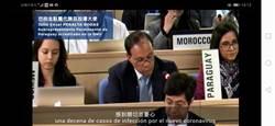蔡英文重申台灣在防疫第一線 WHO不應排除台灣