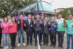 新竹市直達桃機巴士6日上路 出國更便利