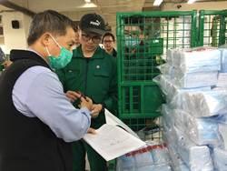 每日配送160萬口罩 郵局將調整休假