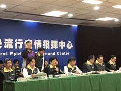 全大陸淪疫區 陳時中:中港澳回台都要檢疫14天