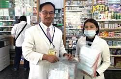 南投》各健保藥局都收到口罩 信義及鹿谷由衛生所代售