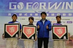 驚!6搶1不在台灣比賽   體育署:那也是沒辦法的事