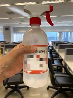 搶購酒精分裝消毒要小心 裝錯容器恐釋出有害物