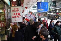 2020武漢風暴》香港鬧口罩荒 400私人診所將因缺口罩被迫停業
