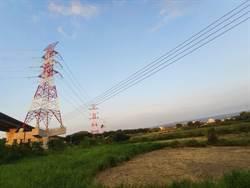 通霄電廠2期更新改建說明會  高壓電塔議題成焦點