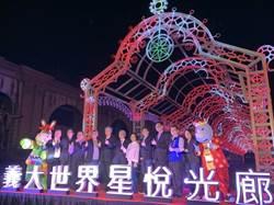 日本松本大學參訪義守大學 巧遇「義大世界星悅光廊」開幕 開心前往觀禮
