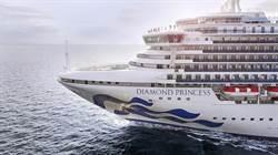 驚!郵輪10人確診 全船繼續在日本「海上隔離」