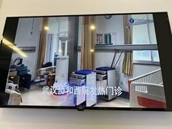 「上海製造」消毒機器人馳援武漢抗疫