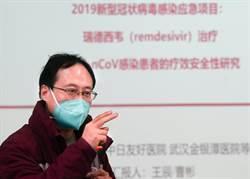2020武漢風暴》美抗病毒藥在武漢啟動試驗 首批761患者