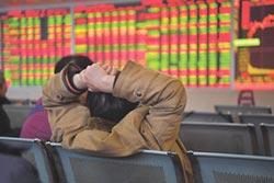 疫情波及 A股IPO放緩 近500家排隊等上市