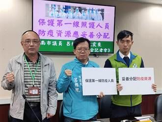 未獲優先使用口罩 台南市議員替物理治療師抱屈
