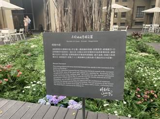 林志玲認養南美館中庭 打造「志玲姐姐幸福花圃」