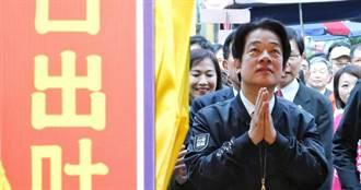 賴清德出席圓桌會議 說明台灣宗教自由成果