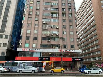 元大馬家投資眼光獨道 出售北市老店面5年獲利逾2億