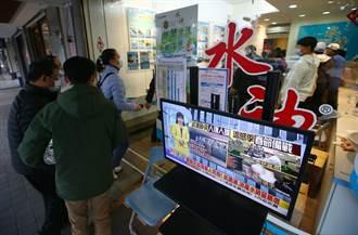 旺報社評》兩岸斷鏈受傷的是台灣