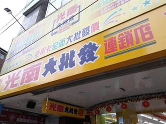 光南創始店驚傳「11月熄燈」台南人淚喊:青春回憶再見了