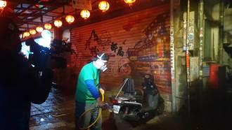 鑽石公主號乘客曾訪九份老街  新北今晚緊急派7員消毒