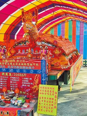 2萬斤清安宮五穀龜王 重返萬和宮展出