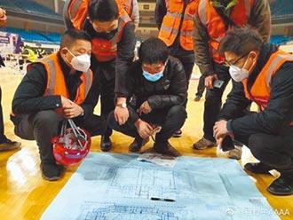 搶救武漢 汶川震災救命方艙再上陣