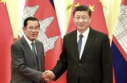 疫情蔓延之時 柬埔寨總理洪森訪問大陸   習近平:患難見真情