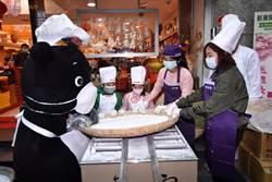 熊讚邀約嘗奶茶元宵!台北燈節周六東、西區登場
