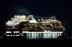 停泊橫濱港外海的鑽石公主號新添10人確診