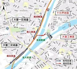 屯區建設再一樁! 中央核定台74線增設大里十九甲匝道