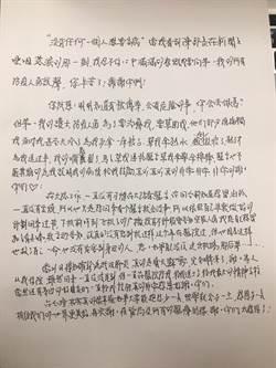 首例患者痊癒出院 寫信坦言:在台灣真的很幸福