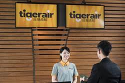 台灣虎航宣布 擴大取消3月底前所有澳門航班
