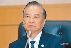 政院不再列席 考試院長伍錦霖:五權分治丶相互尊重