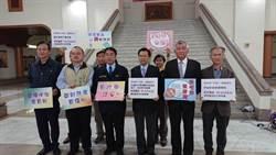 防疫穩定人心 台南市政府聯合檢警調宣誓打擊囤積哄抬口罩
