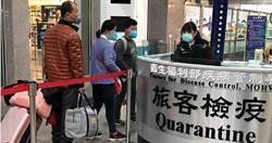 港澳居民入境管制 陸委明起暫停申請臨時入境停留