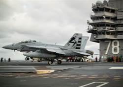 福特號問題解決 完成飛機兼容測試