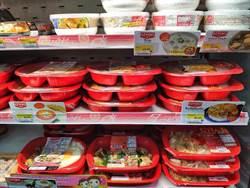超商最新食品 網開箱大讚:消夜首選