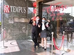 台灣燈會2/8開幕 台中飯店業者搶推燈會住房專案搶客