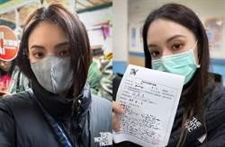 歐陽靖再曝日本「武漢肺炎」狀況 嘆日防疫還慢半拍!