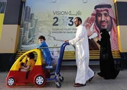 沙烏地禁止其公民前往中國大陸旅行