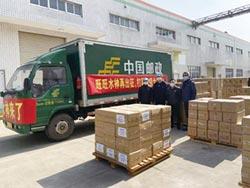 旺旺集團捐水神 助陸戰勝疫情