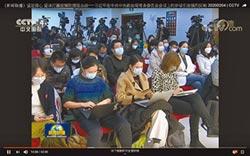 引導輿論 陸300記者赴鄂疫區