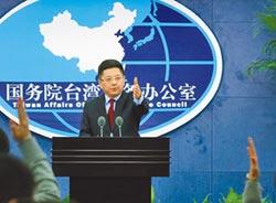 大陸應正視台灣「九二之亂」
