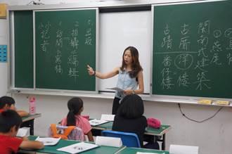 將時間留給教學 中小學行政減量及增加人力
