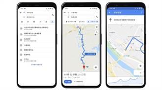 追風少年快看 亞洲第一Google地圖單車導航在台推出