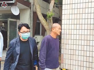 姐夫退保2億元高院裁准遭撤銷 樂陞許金龍抗告成功