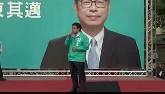 前民進黨發言人:徐正文已違反兩岸條例