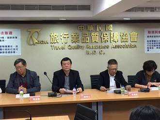 武漢肺炎疫情若燒3個月 旅遊業估損失1200億元