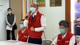 健保藥局買口罩有漏洞? 韓國瑜:未取得健保新住民買嘸